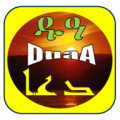 Dua-Islamic-Supplication-Audio