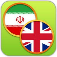 English Persian Dictionary Fr