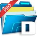 ES File Manager - Pro
