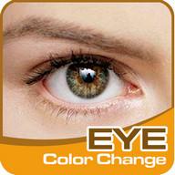Eyes Color Changer