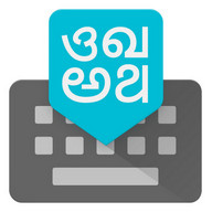 Google Indic Keyboard - The best keyboard for writing messages in Indic languages