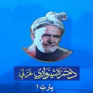 Kalam Hamza Baba Pashto Part 1