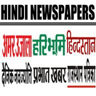 Hindi Newspapers