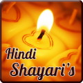 Hindi Shayari Messages