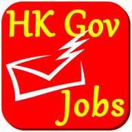 HK Gov Job Notification (政府工)