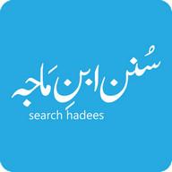 Search Hadees (Ibn-e-Maja)