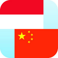 Indonesian Chinese Translator