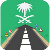 Saudi Driving Test - Dallah