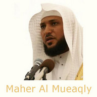 Maher Al Mueaqly Offline MP3