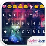 Night Glass Emoji Keyboard