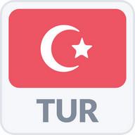 วิทยุตุรกี