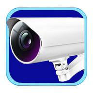 silent spy camera