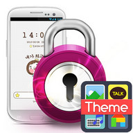 Style Locker - Now your lock screen shines with elegance