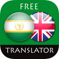 Swahili - English Translator
