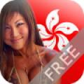 Talk Cantonese Free
