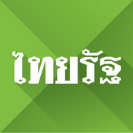Thairath LITE