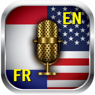 Translator French English