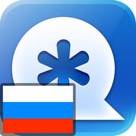 Vault Russian language package