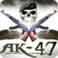 AK47 Simulator