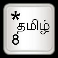 Tamil for AnySoftKeyboard