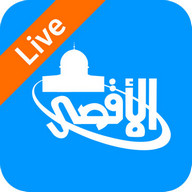 Aqsa channel live