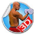 Arm 3D Workout Tutorial