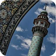 Azan in World