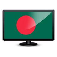 Bangladesh TV Channels