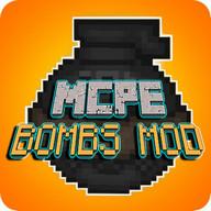 Bombs Minecraft Mod