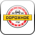 Dorognoe radio player
