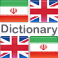 English Persion Dictionary