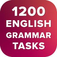 Test di grammatica inglese