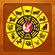 Feng Shui & Horoscope 2018