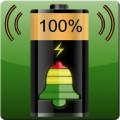 Full Battery Alarm™ Pro