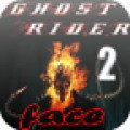 Ghost Rider 2 face