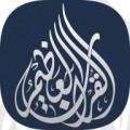 Great Quran