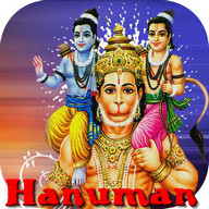 Hanuman Chalisa Audio &3D BooK