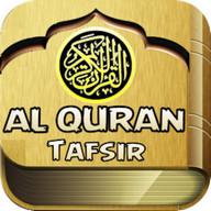 Droid Holy Al-quran
