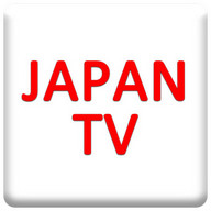 JAPAN Pocket TV