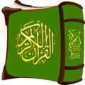 Kids Quran Audio