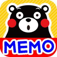 Memo Pad Widget Free KUMAMON