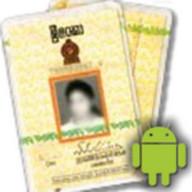 Lanka ID Card Info v3