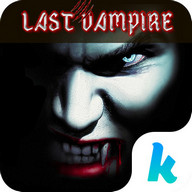 Last Vampire ? Keyboard Theme