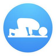 Salat (Salah) Learning: Prayer for Muslim & Quran