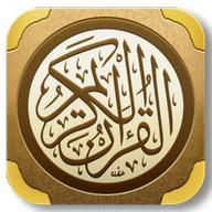 Tajweed Ahkaam (Quran)