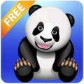 Talking Panda 2