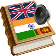 Tamil best dict சிறந்த அகராதி