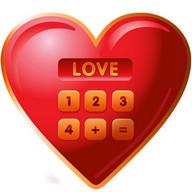 Испытание любви калькулятор