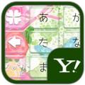Y! Keyboard [Spring Garden]