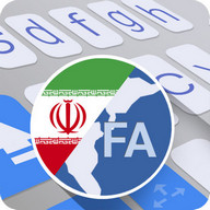 ai.type Farsi Dictionary